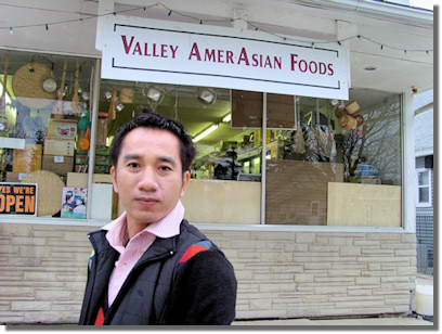 Amer-Asian Store