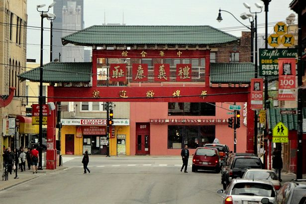 Chicago 2013 Part Two - Chinatown Entrance